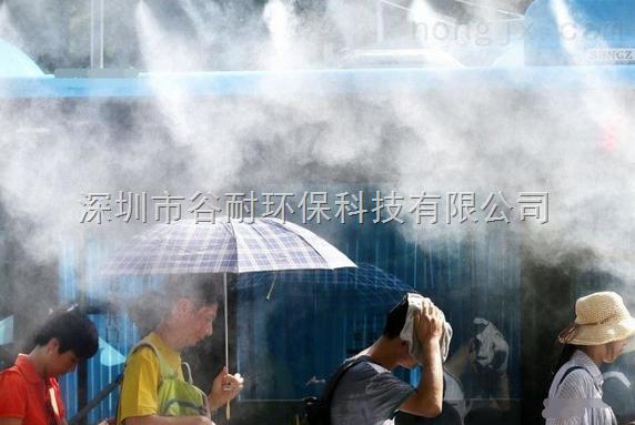 不易阻塞型喷头/加湿效率特别高/喷雾加湿