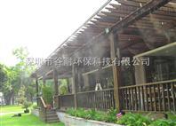 昆明景区户外餐厅喷雾降温加湿系统