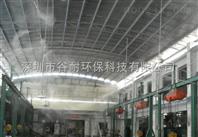 惠州铁皮厂房屋顶喷淋降温