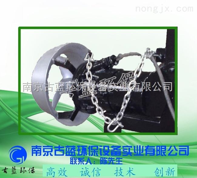 广州潜水搅拌机QJB1.5/6-260/3-980 国标生产 进口配件 享受三包