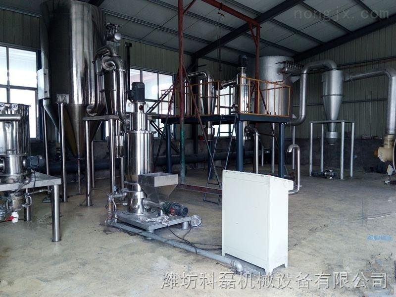 电池材料气流粉碎机-潍坊科磊机械设备有限公司