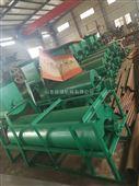 厂家定制的多功能薯类洗薯机价格,质量可靠