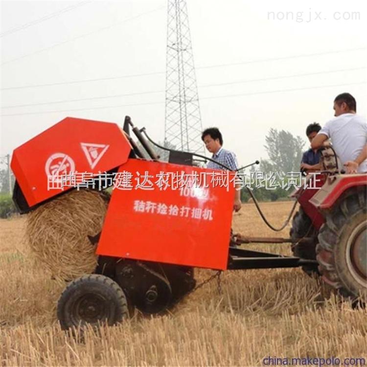水稻打捆机工作原理 稻草打包机视频流程