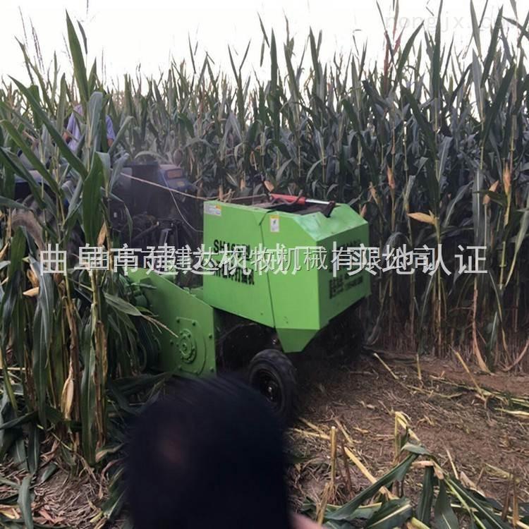 打捆机视频 自走式玉米秸秆打捆机多少钱 厂家直销打捆机