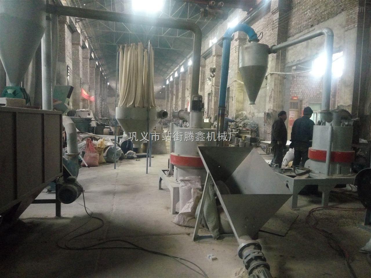 环保木粉机|多功能木粉机生产线|江苏木粉机
