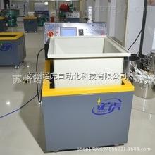 铜冲压件内孔抛光研磨机加工不影响精密尺寸