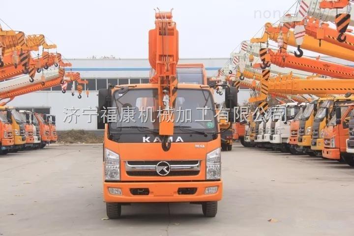 山東福康8噸zui新凱馬汽車吊