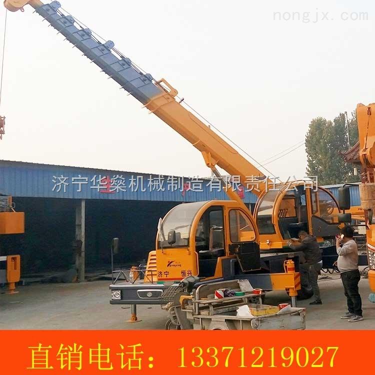 直销济宁华燊电动微型6吨小吊车价格