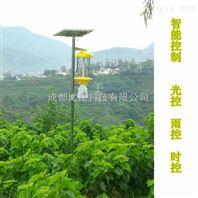 厂家直销 比昂牌太阳能杀虫灯频振式 诱蛾灯 农用灭虫灯 果园高作物适用 量大优惠
