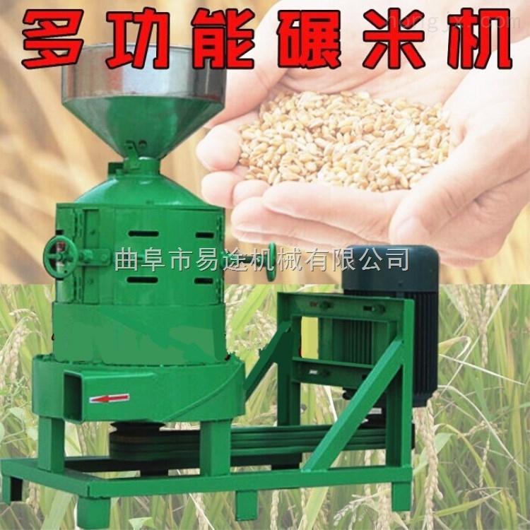 新米加工脱壳去皮机 郑州销售大型碾米机