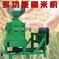杂粮加工脱壳机 淮安销售稻谷去皮碾米机