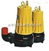 QW带切割装置潜水排污泵,太平洋泵业集团,WQ40-15QG