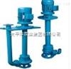YW50-20-40-7.5,YW液下式排污泵,太平洋泵业集团