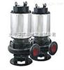JYWQ200-250-22-30,JYWQ潜水排污泵,太平洋泵业集团