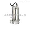 小型潜水泵 不锈钢潜水泵价格