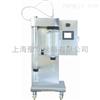 YM-1000Y小型喷雾干燥机