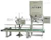 贵州安顺--供应CWB50有斗式自动定量包装秤