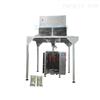 全自动茶叶包装机-VFS5000(全自动茶叶包装机-VFS5000D)