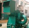 不锈钢除尘万能粉碎机、粉碎机厂