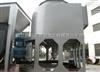 高压冷冻干燥机,嘉源冷冻干燥机,供应百川QG-1200活性碳气流干燥设备/闪蒸干燥设备/喷雾干燥机