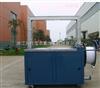 供应伊好SW101喜多多,玉米秸秆压缩打包机,玉米秸秆自走打包机,玉米收割秸秆打包机,全自动玉米秸秆