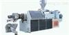 食品医药全自动颗粒计量包装机 药品颗粒称重包装机械设备制造厂